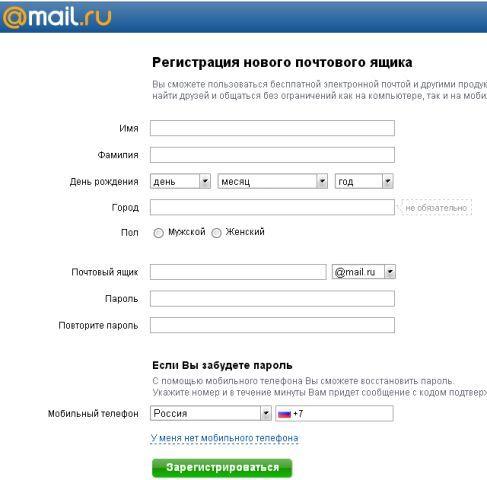 Сайт Знакомства Регистрация Без Электронной Почты